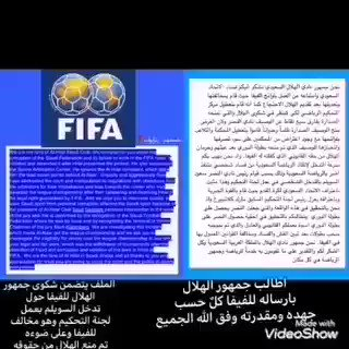 Abu Emad's photo on #FIFA
