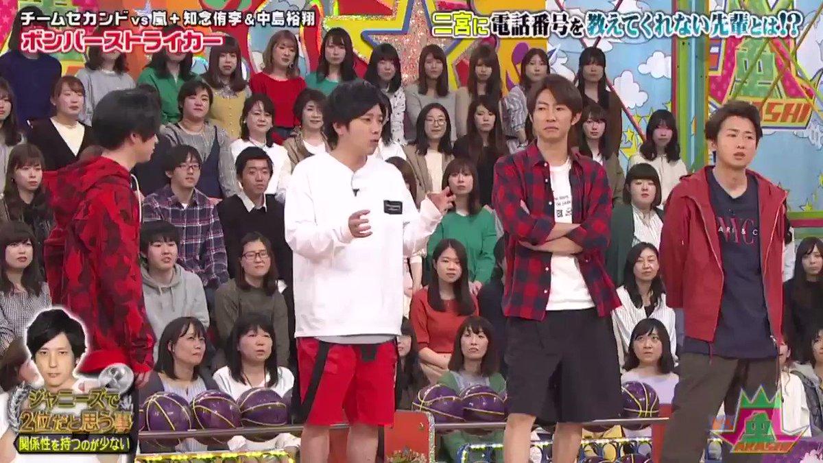 林檎's photo on #VS嵐