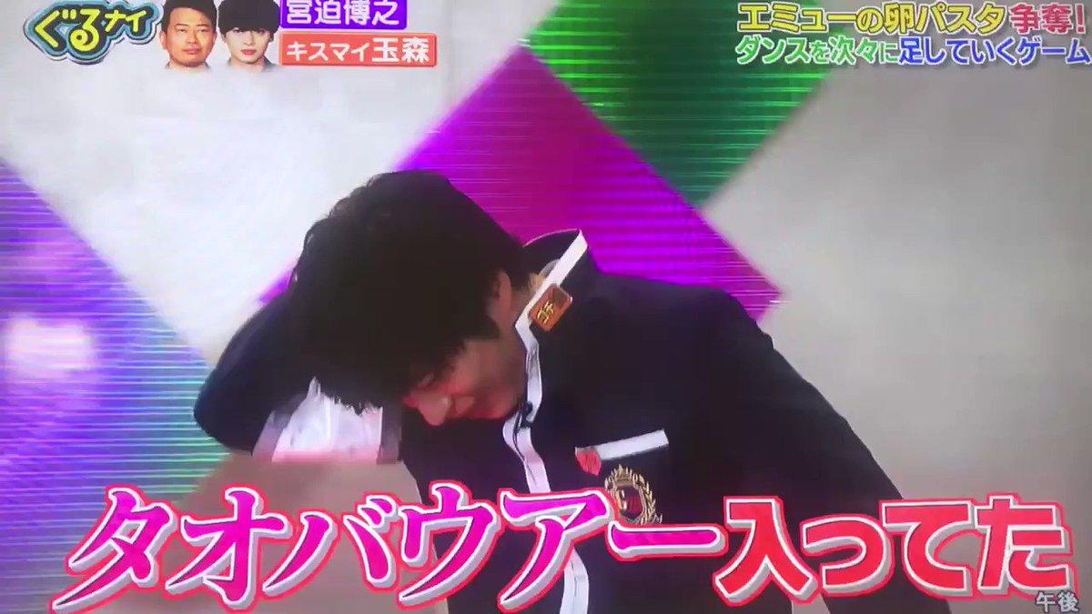 サン's photo on #ぐるナイ