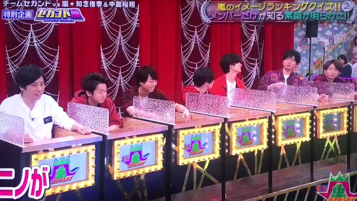 (▰╹◡╹▰)'s photo on #VS嵐