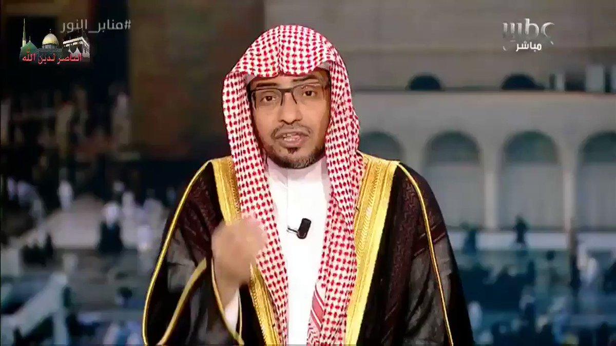 المغامسي: الحجاب فرض شرعي إنما اختلف العلماء في الوجه والكفين.http://sabq.org/CjBHxg