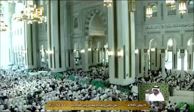 فيديو:خطيب الحرم المكي: العشر الأواخر في #رمضان من أيام الله المباركة فاستبقوا فيها الخيرات وإحياء الليل بالقيام وتلاوة القرآن.
