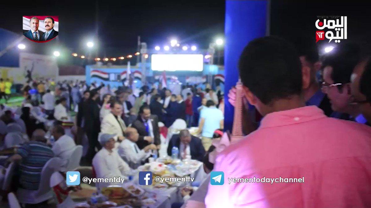 احتفاء الجالية اليمنية في #القاهرة بالعيد الـ29 لقيام الجمهورية اليمنيةhttps://youtu.be/YH7SnJh18d0