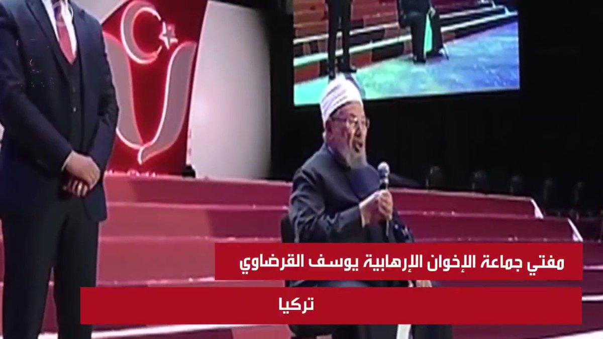 ادفع لي ما تريد أعطيك ما تشاء تعرف على أسرار خير الدين كارامان مفتي #أردوغان والنسخة التركية من الإرهابي #القرضاوي