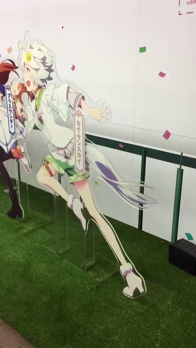 マックイーン、可愛いよ、マックイーン💖🏇  #ウマ娘 #メジロマックイーン #競馬 #日本ダービー