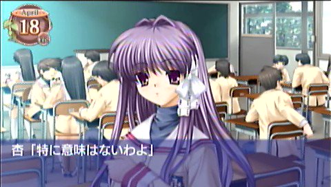 ツンデレ乙(笑) #CLANNAD #藤林杏 #PSP