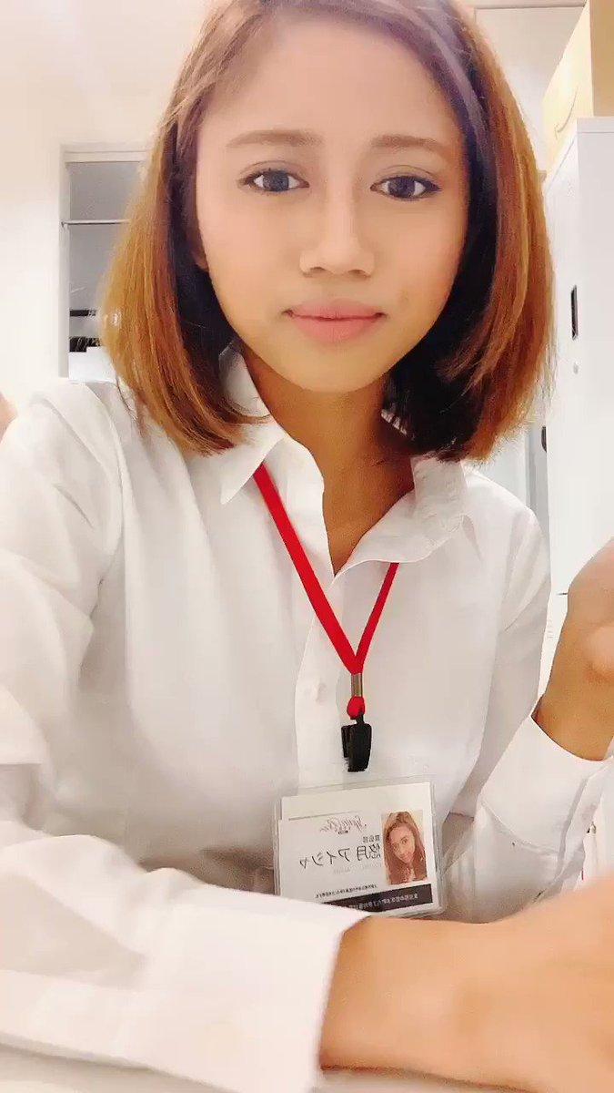 """悠月アイシャ@JAV   on Twitter: """"欲しいものリスト カズユキ ..."""
