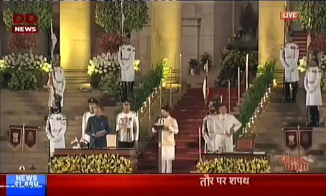 मैं अनुराग सिंह ठाकुर ईश्वर की शपथ लेता हूँ कि मैं विधि द्वारा स्थापित भारत के संविधान के प्रति सच्ची श्रद्धा और निष्ठा रखूँगा, मैं भारत की प्रभुता और अखंडता अक्षुण्ण रखूँगा, मैं संघ के राज्यमंत्री के रूप में अपने कर्तव्यों का श्रद्धापूर्वक और शुद्ध अंतःकरण से निर्वहन करूँगा..🙏🏼