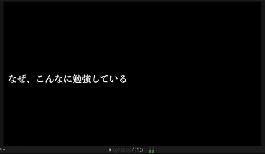 君の勉強を邪魔しない。君の勉強を加速させる予備校。案内動画の続きは#予備校#大学受験#北海道大学#受験勉強