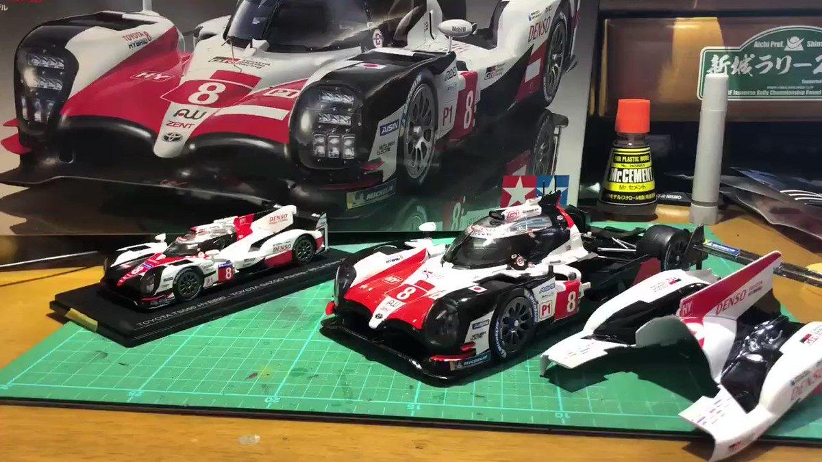 タミヤ 1/24 スポーツカーシリーズ No.349 トヨタ ガズーレーシング TS050 HYBRID プラモデル 24349に関する画像16