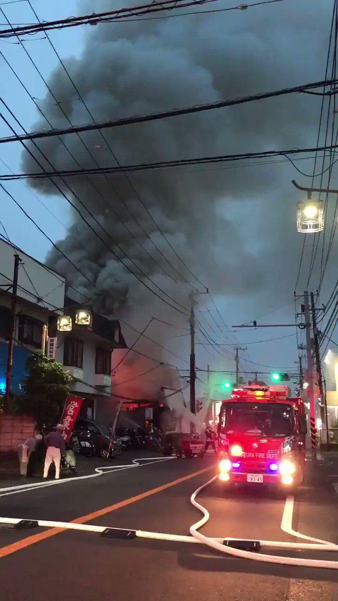 火事 鎌倉