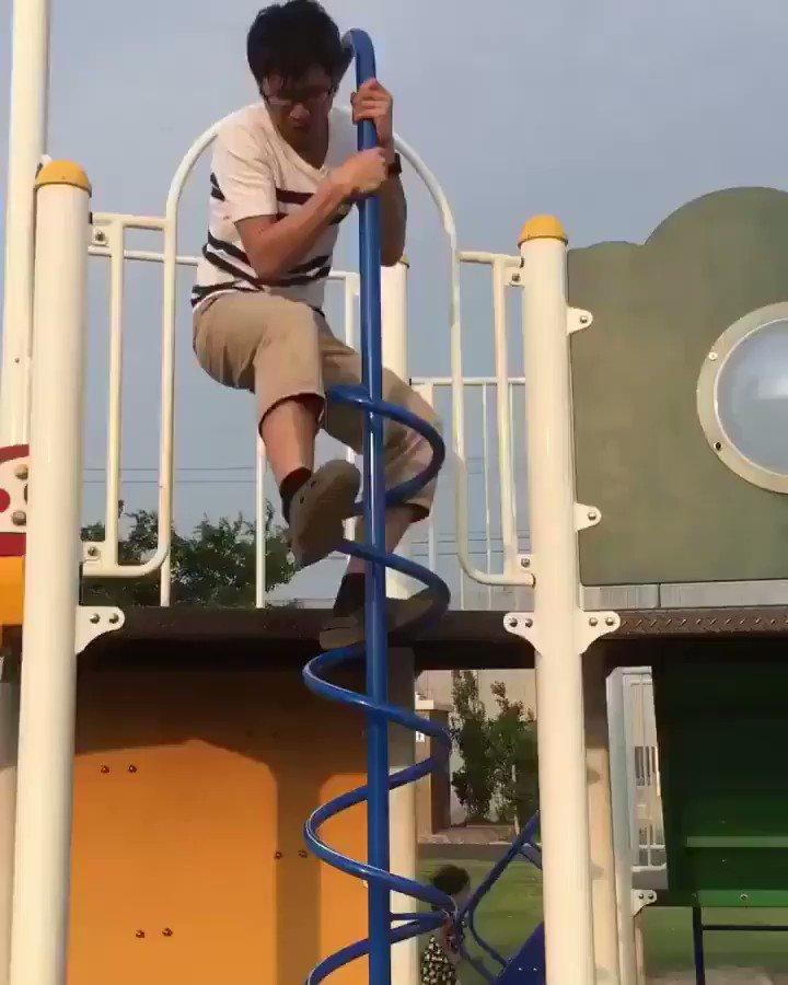 ¿Porqué nunca tuve una escalera así cuando era niña?