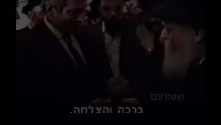 """נבואה שמתגשמת, תצטרך להאבק עם 119 אנשים אמר הרבי מילובביץ זצ""""ל לנתניהו.  ״וְכַאֲשֶׁר יְעַנּוּ אֹתוֹ כֵּן יִרְבֶּה וְכֵן יִפְרֹץ״ נתן יה הו 🇮🇱@netanyahu @YairNetanyahu"""