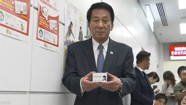 俳優の杉良太郎さんが運転免許証を返納 75歳の誕生日を前に https://www3.nhk.or.jp/news/html/20190607/k10011944821000.html… #nhk_news #nhk_video