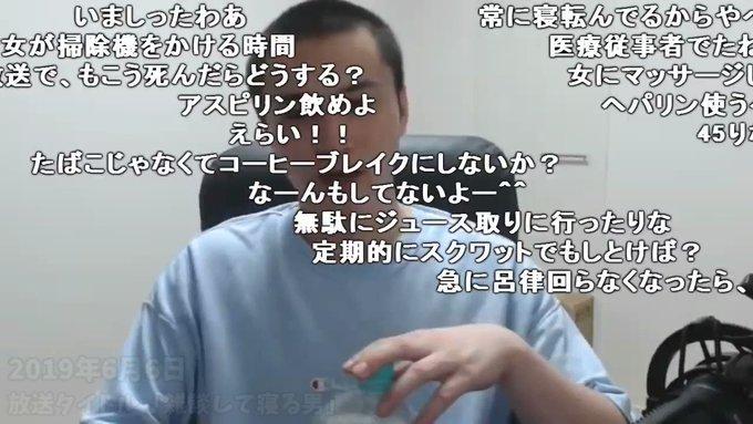 加藤純一 医療