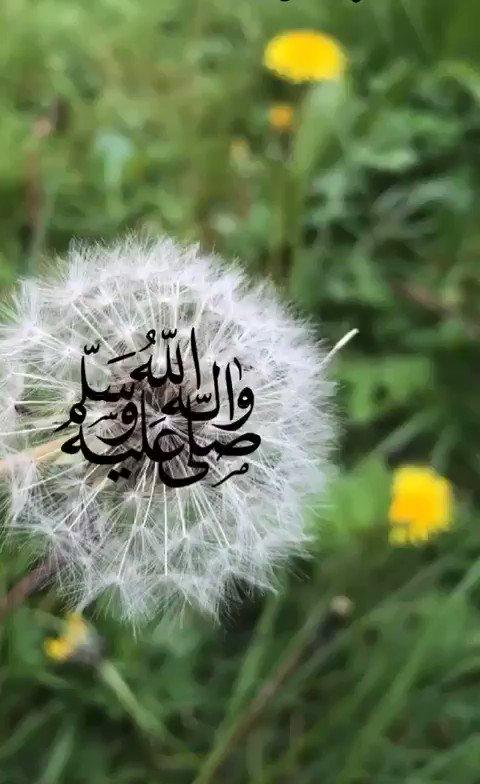 #جمعه_مباركة