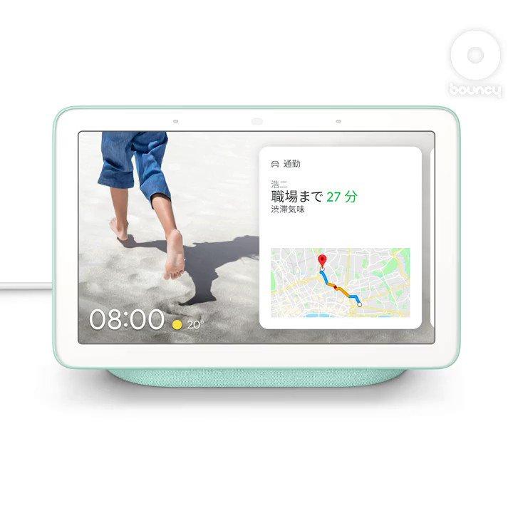 情報量が段違い! スマートディスプレイ「Google Nest Hub」を使ってみました👏 @googlejapan 詳しくはこちら👉#Google  #GoogleNestHub #NestHub #AIスピーカー