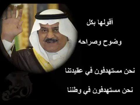 RT @MM511Sh: نصيحه 🔴 . . نحن مستهدفون في عقيدتنا … نحن مستهدفون في وطننا … . .  #نايف_بن_عبدالعزيز 💔  #ديسكو_في_جده https://t.co/xSSllOfjvZ