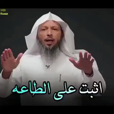 RT @Shy___1: #كلمه_لن_تنساها يامقلب القلوب ثبّت قلوبنا على طاعتك🌹❤️ https://t.co/TTd6QXl6gA