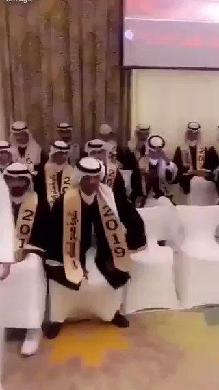 طالب كويتي تخرج واهله واخوياه اهدوه هديه بمناسبة التخرج ، شوفوا وش صار بالاخير 😂😂