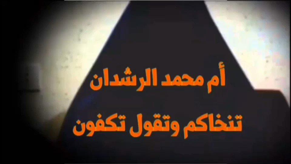 قصيده على لسان السجين : #محمد_سعد_الرشدان   شعر وإلقاء :  { الشاعر : #شلاش_ابن_حوران_الرويلي }  #شعر #بوح #قصيد   #عتق_رقبة_محمد_سعد_الرشدان