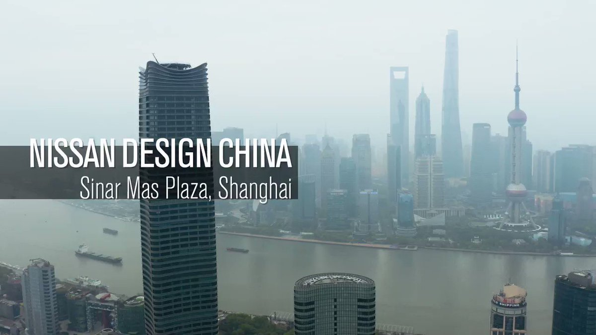 Some of the best and brightest #DesignTalent in China are changing the future of #mobility at our new Shanghai #DesignStudio. Learn what drives three of Nissan's next generation designers: http://youtu.be/Mcp9YnAR0Bk