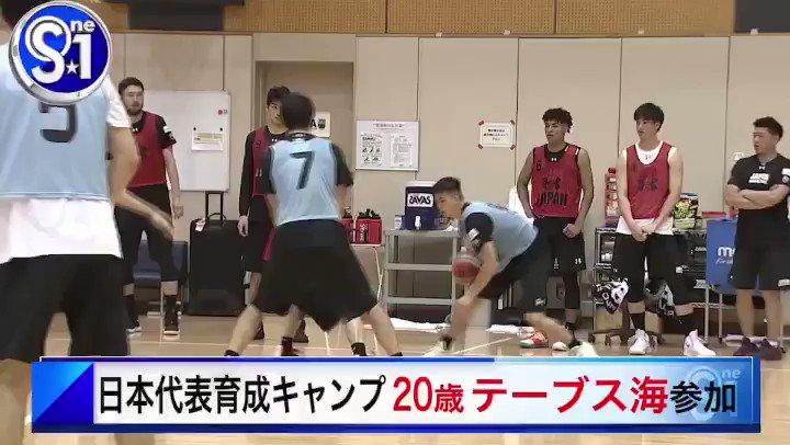 バスケファン垂涎動画第2弾! #期待の星 ! #ncaa でアシストランキング2位! #テーブス海 選手!その熱い #日本魂 …震えます! #バスケットボール #akatsukifive #kaitoews #期待しかない