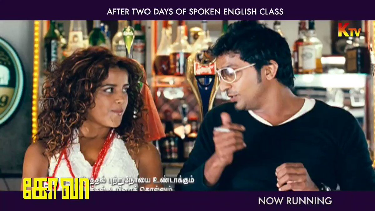 When your teacher asks you to talk in English after two days of spoken English class...  Watch the comedy entertainer #Goa now running on #KTV   #Jai #Yuvan #VenkatPrabhu