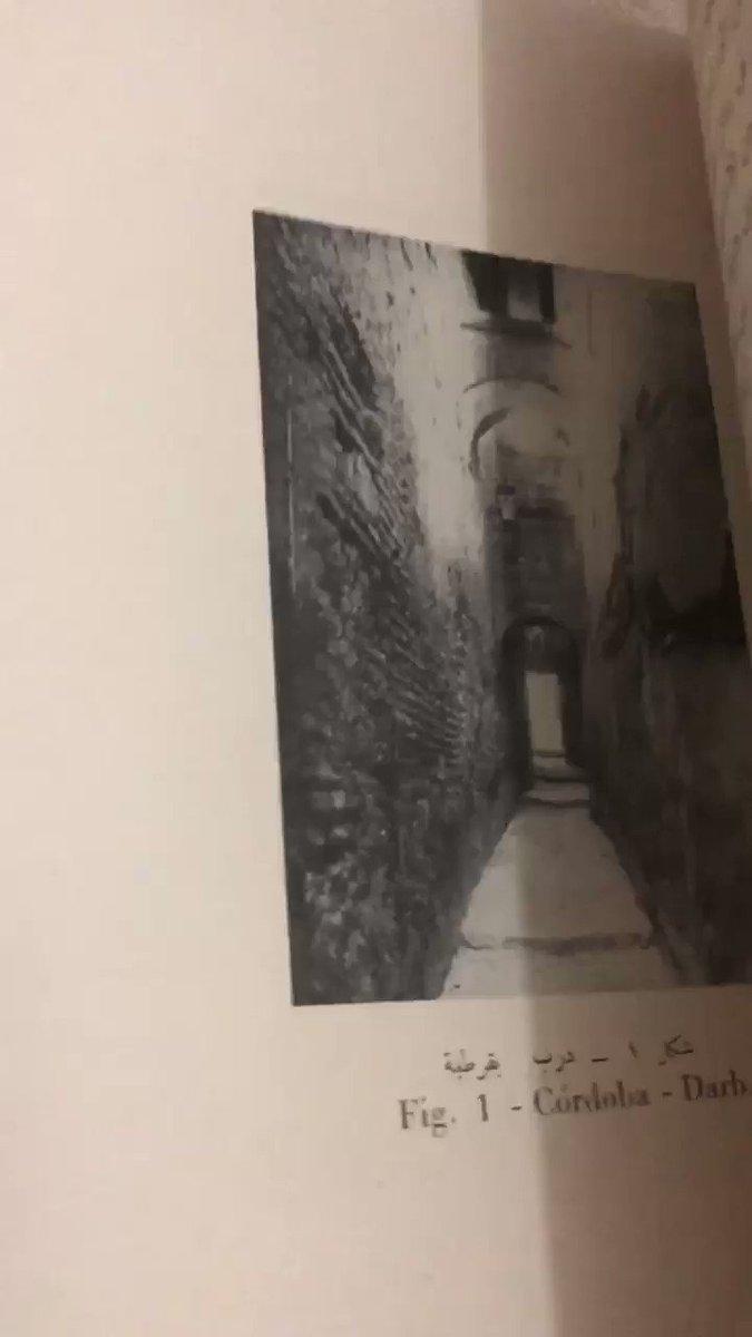 العدد الأول من مجلة المعهد المصري للدراسات الإسلامية . كانت تصدر بالعربية والإسبانية. لا أعرف اذا كانت توقفت ومتى . #الأندلس #قرطبة #ابن_طفيل #ابن_رشد #كتاب #كتاب_نادر #مكتبة #قراءات #إسبانيا #مصر #مجلات_نادرة #عدد_خاص