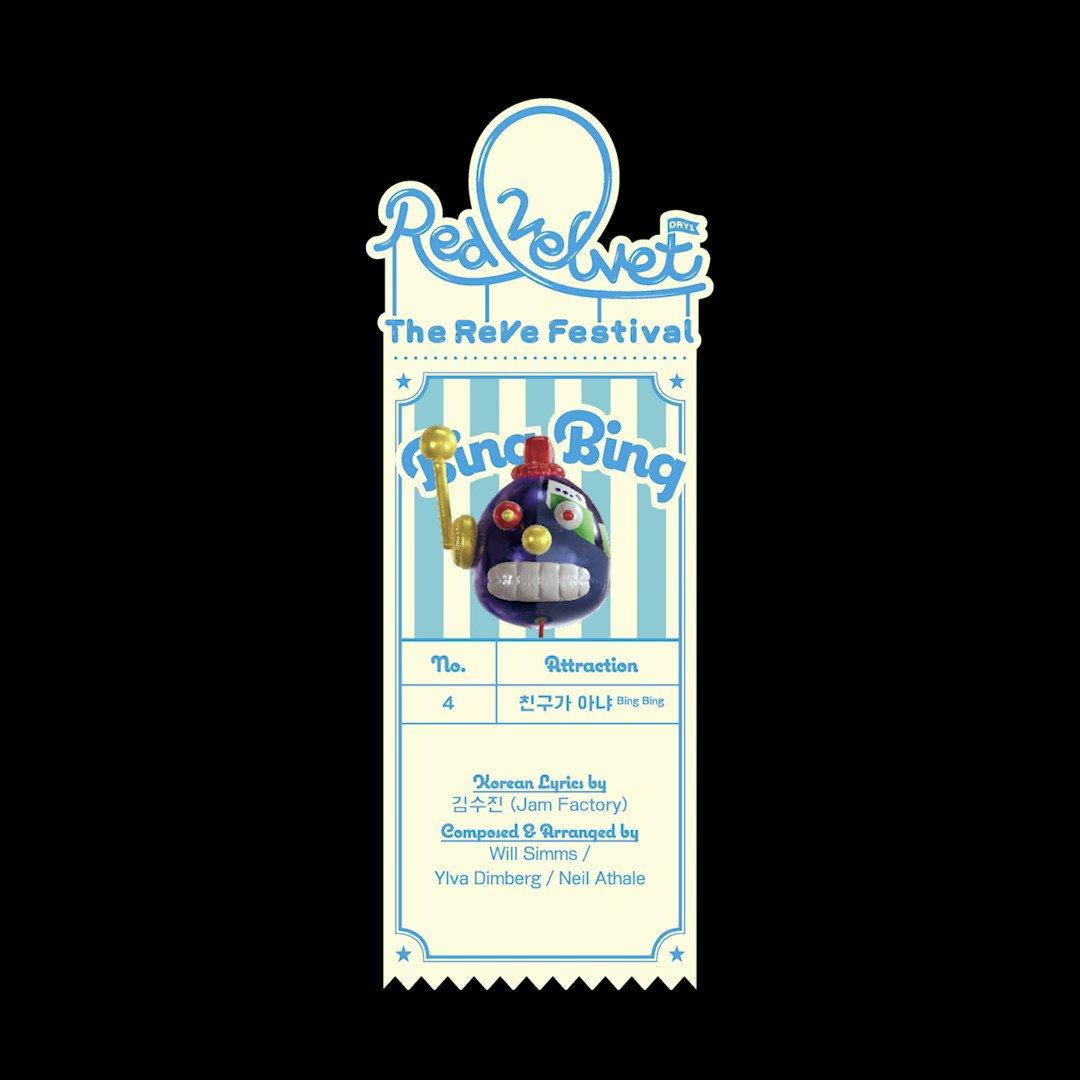 Red Velvet 레드벨벳 Mini Album [The ReVe Festival Day 1] 친구가 아냐 (Bing Bing) - Highlight 🎧 2019.06.19. 6PM (KST) 👉redvelvet.smtown.com #RedVelvet #레드벨벳 #RVF #TheReVeFestivalDay1 #Zimzalabim #짐살라빔 #친구가아냐 #BingBing