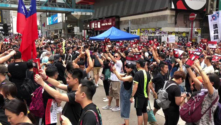 【香港示威者要求林郑月娥下台】