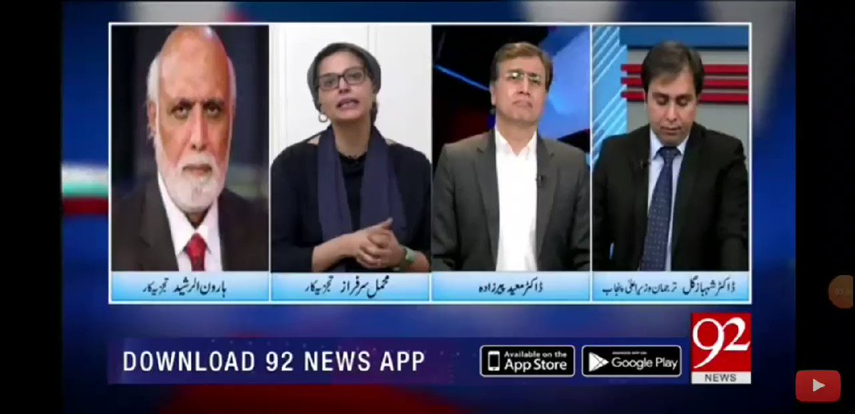 """MUST WATCH! 😍  @MoeedNj EXPOSES Nawaz Sharif & Zardari & CHALLENGES those who defend them to """"swear upon Allah & say that they are not corrupt"""" 😂  Watch & RETWEET the amazing debate. Complete show! 👇 https://youtu.be/5VCuKIAD0kQ"""