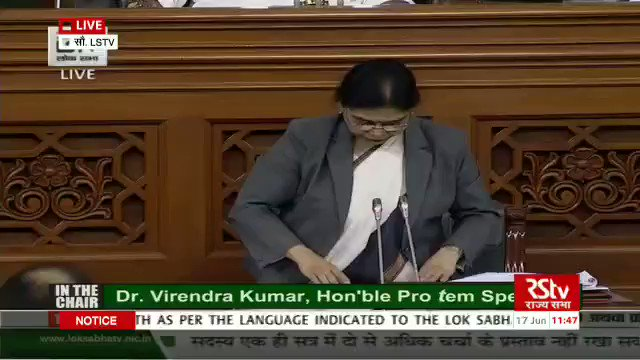 As a member of #17thLokSabha I promise to serve my constituents & the people of India to the best of my abilities.  Never hesitate to meet me or tell me yur thoughts,we've come a long way togethr; an even longer journey lies ahead.  I will be yur voice in the temple of democracy.