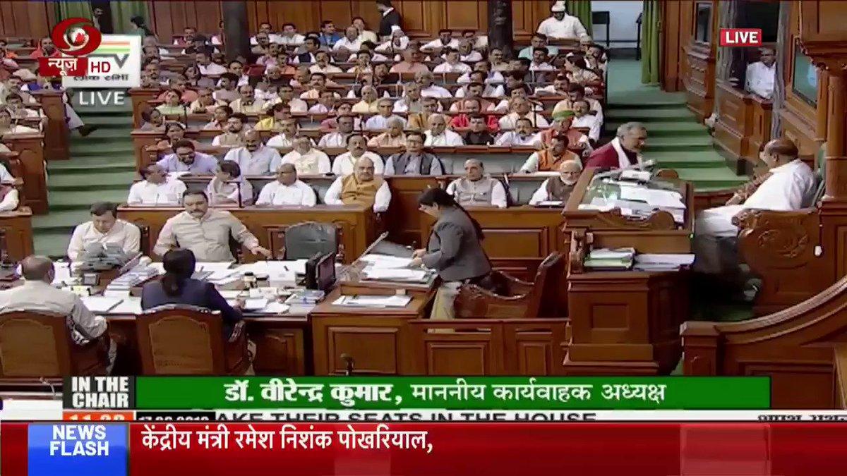 Took oath as Member of the 17th Lok Sabha.