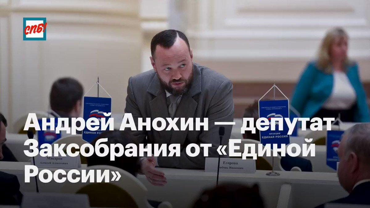 Единоросс призывал сажать безработных и вызывал на рэп-баттл фотографию Навального. Такие клоуны не должны быть во власти. Давайте прогоним их: https://spb.vote