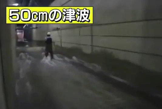 大阪北部地震から今日でちょうど1年新潟での大きい地震に災害の多さを感じてしまう日本は地震の多い国だから日頃から備える事が大切津波に十分気をつけて今出てる1mの津波は致死率100%だよ距離も大切だけど高いところへ #津波 #地震 #震度6強 #山形 #新潟