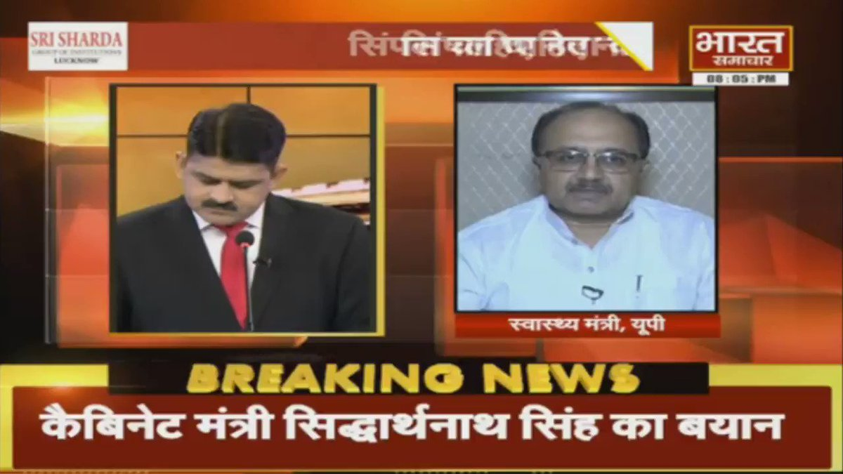 #LIVE :- #THEDEBATE :-  @SidharthNSingh  ने बताए 'एक देश एक चुनाव'  के फायदे | #Elections2019 #LokSabha2019 #BJP #SamajwadiParty #Mayawati #Politics #India #OneNationOneElection  @brajeshlive