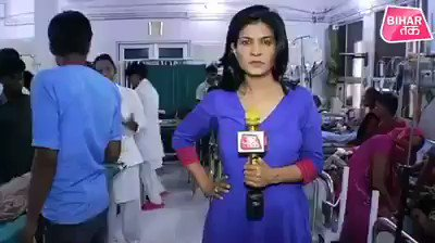 Journalism in India. #AnjanaOmKashyap barges into the ICU, starts accusing the Doctor, judges him, demoralize him. Who gave her permission to enter ICU? Who gave her permission to judge? Look at that young doctor's face. Tired,,, overworked, attending to everyone. #Muzaffarpur