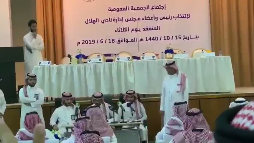 RT @3_rayann: لحظة اعلان فوز فهد بن نافل برئاسة نادي الهلال وربي يكتب له التوفيق .. https://t.co/OBZloKjQHM