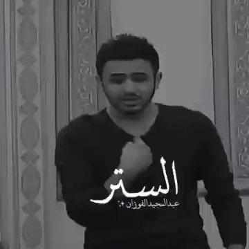 """#مشاهير_قناه_بدايه_للزباله كلام لمن ينشر فضائح الناس:   """"أستر على أخيك المسلم ستر الله عليك بالدنيا والأخره""""   #هذي_بدايه"""