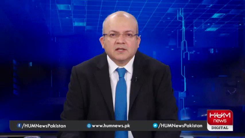 سیاسی ماحول میں بڑھتی گرما گرمی ، آنے والے دنوں میں سیاست کیا رخ اختیار کرے گی؟ #NadeemMalikLive #Pakistan #HumNews