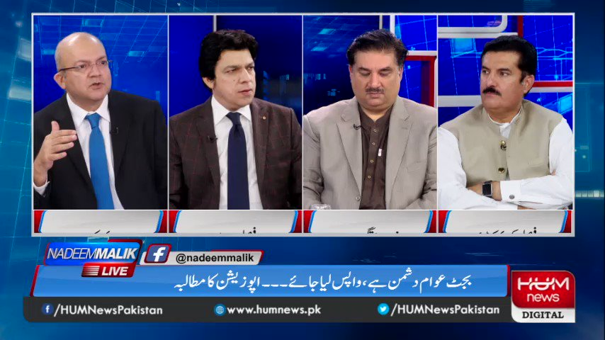 کیا اپوزیشن حکومت کے خلاف کوئی تحریک کامیاب کر پائے گی؟ فیصل کنڈی کیا کہتے ہیں؟ @FaisalVawdaPTI #NadeemMalikLive #Pakistan #HumNews