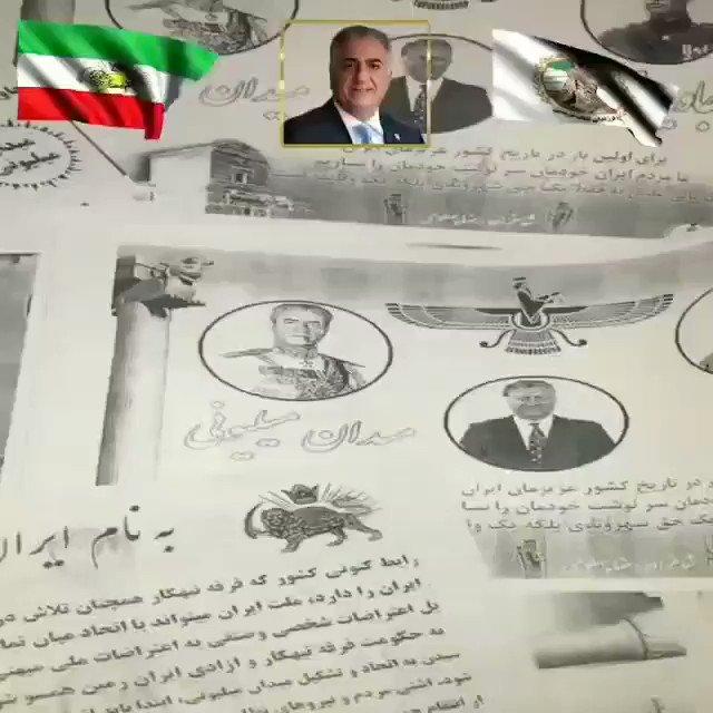 """گردان عملياتي فرزندان بابك خرمدين 💙💙#حزب_فرزندان_بابک_خرمدین💙💙👈جهان باید بداند مردم ایران خواستار بازگشت #شاهزاده_رضا_پهلوی به #ایران هستند👉💙💙💙💙💙💙👈The #world must know that Iranian #people"""" are calling for the return of #Prince_Reza_Pahlavi, to #Iran#👉"""