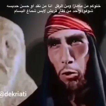 الشيخ نامق No Twitter مصري في الجاهليه لابس شماغ البسام خطوبه مها الصيعري