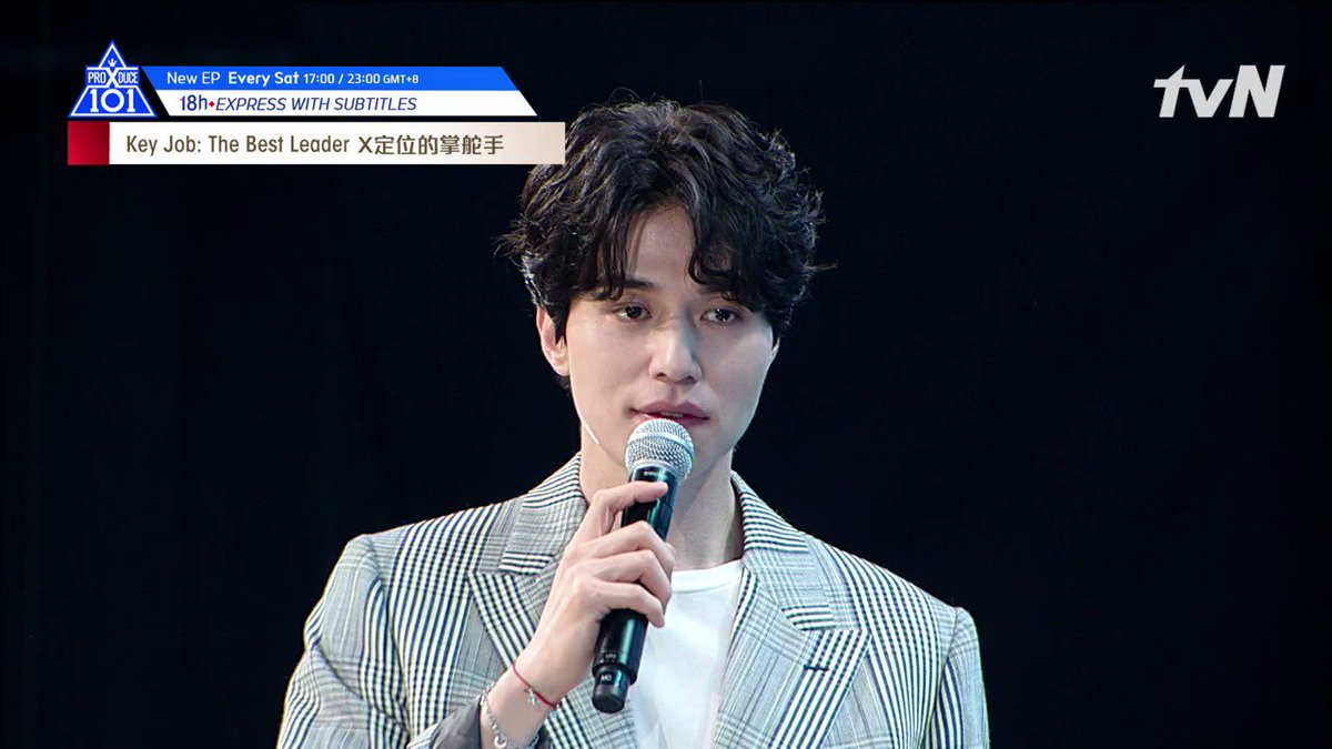 🔹🔺 #ProduceX101 🔻🔹 ▶ Ep 7: 10 Must-watch Moments !! youtube.com/watch?v=qbvP-C… … 🔝 Express EN | 中 | BM | BI Sub 🗓Every Sat 17:00 & 23:00 (GMT+8) A warm and responsible leader makes a perfect team! 👨🦰👏