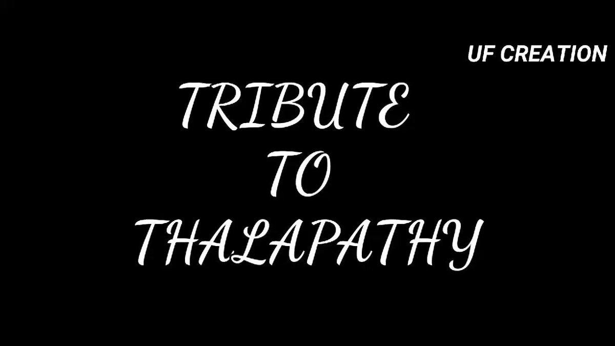 Tribute to thalapathy @actorvijay Anna Edited by @MersalFarooq  #HBDEminentVijay  #Thalapathy63  #BigilSecondLook  #HBDEminentVijay  #Thalapathy