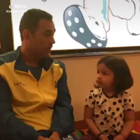 This one is cute. MSD with his little daughter