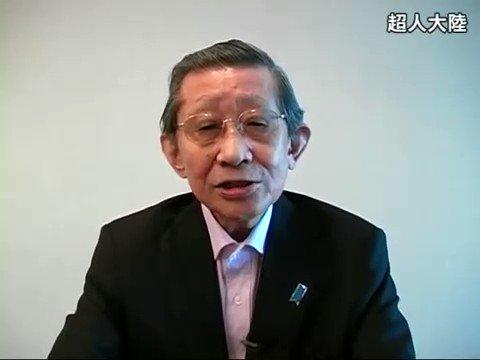 昭和47年1972年に西内教授が発見した ch〇naの日本開放第二期工作要綱 日本を共産主義化 ハニートラップ・マネートラップ何をしてもよい 最終的に共産革命を起こして天皇陛下を処刑するのが最終目標です 着々と進行している中で、食い止めているのがインターネット https://t.co/R7qpuKkKhY