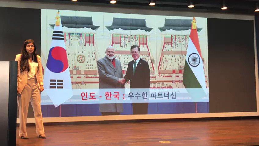 Watch as Pallavi Bishnoi of @investindia talks about flourishing Indo-Korea relationship at the Invest India, Yukchon & Shardul Amarchand Mangaldas seminar on Doing Business in India! @CimGOI @DIPPGOI @IndiainROK @koremb_india @investindiaROK #NewIndia #Korea #IndiaInKorea 🇮🇳🇰🇷