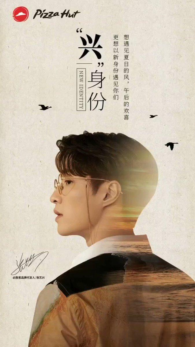 [WEIBO] 190626 Actualización de 必胜客中国 (Pizza Hut China) con #LAY. [2/2]  📎https://m.weibo.cn/detail/4387373523636499…  #EXO #엑소 @weareoneEXO @layzhang